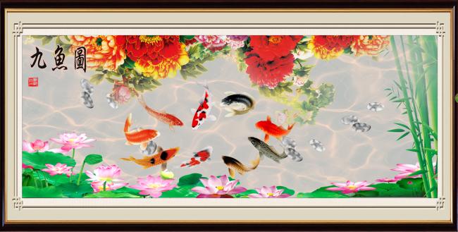 tranh gạch 3d cửu ngư quần hội